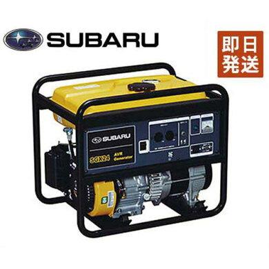 スバルガソリン発電機SGX-24(最大2.5kVA/50Hz)[ガソリンエンジン]