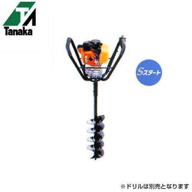 タナカエンジンオーガー(アースオーガー)TIA-350S(33cc/ドリル無し)