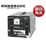 イクラ 大容量型ダウントランス PT-50D (連続50A) [変圧器 降圧トランス]