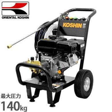 工進エンジン式高圧洗浄機JCE-1408DX