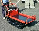 【代引送料無料】【動画】積載200kg!クローラー式動力運搬車ヤマグチ クローラー運搬車 YX-20 ...