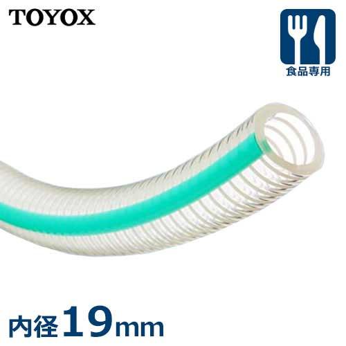 散水・潅水用具, ホース  F TGF-19-50 (19mm26mm50m) TOYOX