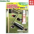 キンボシ 手動式芝刈り機用 研磨セット GL-100 [芝刈り機 芝刈り用品 芝刈機][r10][s1-120]