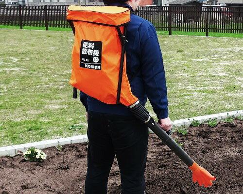 工進『肥料散布機』
