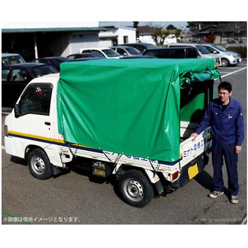 ナンエイ(南栄工業) 軽トラック幌セット S-4型 KL生地