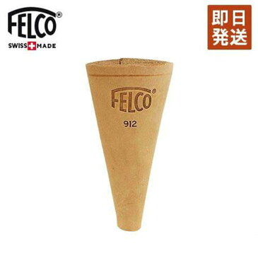 フェルコ 剪定鋏用 本皮ホルダー FELCO912 (クリップ型) [ホルスター フォルスター ケース 剪定バサミ 剪定ばさみ]
