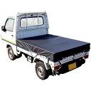 ナンエイ 軽トラック用 荷台シート ブラック (ゴムバンド+フック付き) [トラックシート 黒]