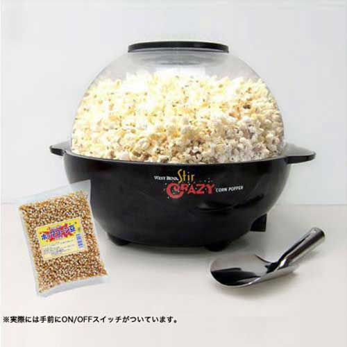 家庭用ポップコーンマシン コーンポッパーII 《コーン豆1kgサービス》 [r20]
