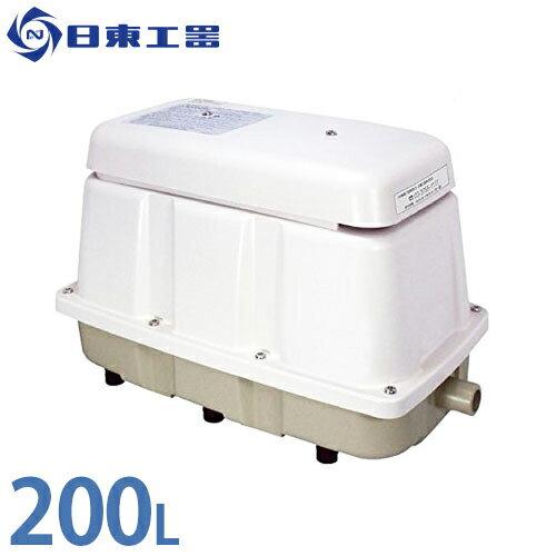 日東工器 エアーポンプ LAM-200 (省エネ型) [浄化槽エアーポンプ エアポンプ ブロアー ブロワ ブロワー][r10][s1-100][w2400]:ミナト電機工業