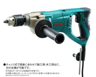リョービ電気ドリルD-1300VR