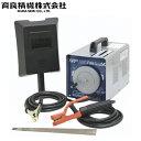 イクラ 交流アーク溶接機 IS-H120WSF (AC100V・200V兼用/冷却ファン付) [育良精機 交流溶接機]