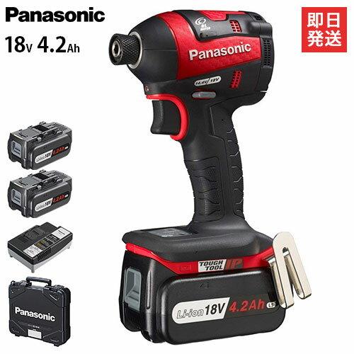 パナソニック充電インパクトドライバー18V4.2AhEZ75A7LS2G-R(赤/電池2個+ケース付/14.4V・18V両用)