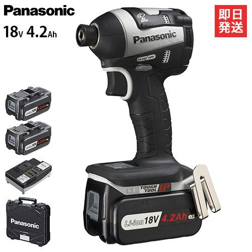 パナソニック充電インパクトドライバー18V4.2AhEZ75A7LS2G-H(グレー/電池2個+ケース付/14.4V・18V両用