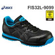 アシックス 作業靴 『ウィンジョブ32L ブラック×オニキス』 FIS32L-9099 (JSAA規格B種認定/ローカット/耐油底/先芯入り) [安全靴 スニーカー][r20]