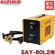 スズキッド SAY-80L2用 薄板溶接オプション 『リアクターボックス』 SR-80 [スター電器 SUZUKID 溶接機 マーキュリー80ルナ2][r10][s1-100][w800]