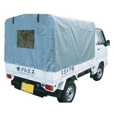 アルミス軽トラック幌セットKST型(3方開きタイプ)[軽トラ幌荷物運搬用][r10][s40]