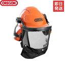 オレゴン チェンソー作業用 高性能ヘルメット 562413