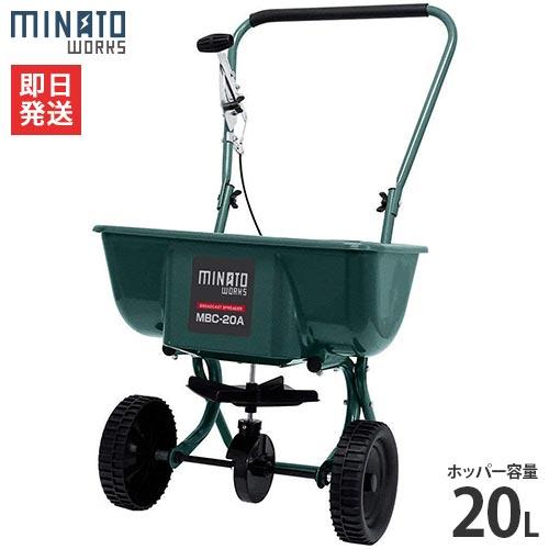 ミナト手押し式ブロキャス MBC-20A
