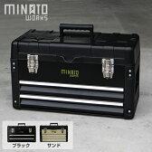 ミナト 3段ツールボックス TB-30 (引き出し付き/高級ベアリング付きレール) [工具箱 ツールチェスト][r10][s1-120]