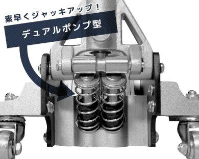 ミナトアルミ製ローダウンジャッキ1.5tMHJ-AL1.5D[1.5トンアルミ製アルミジャッキ油圧ジャッキフロアジャッキ][r10][s1-120]