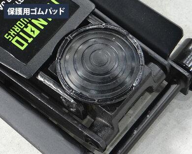 ミナトスチール製ローダウンジャッキ3tMHJ-ST3.0S