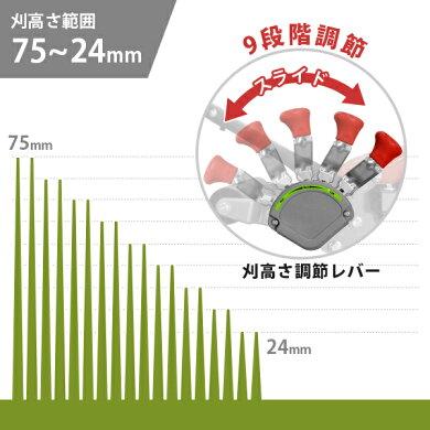 ミナト静音型手押し芝刈り機LMA-460PRO(リール式5枚刃/刈幅460mm)[手動芝刈機芝刈り機モアー草刈機][r10][s2-160]