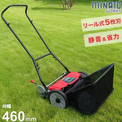 ミナト手押し芝刈り機LMA-350