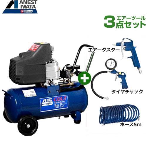エア工具本体, エアコンプレッサ  COLT HX4004 MP5055