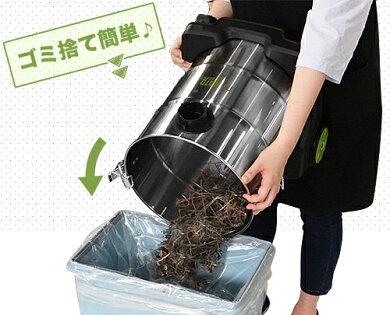 ミナト乾湿両用掃除機バキュームクリーナーMPV-301(容量30L/コード10m+ホース2mのロング仕様)[業務用集じん機集塵機][r10][s2-160]