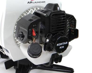 カーツ背負式エンジンブロワー『エアランチャー』BZ450KT(排気量25.4cc)[エンジンブロアーブロワー落ち葉][r10][w2800][s2-160]