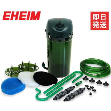 エーハイム エーハイムフィルター500 50Hz/2213810 (45cm〜75cm水槽用) [EHEIM EF-500 外部フィルター]