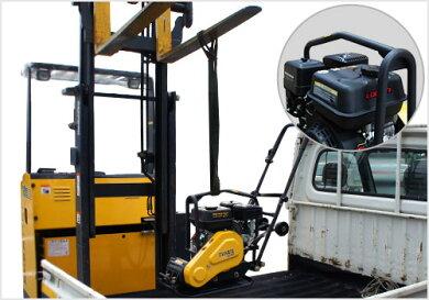 ミナトプレートコンパクターMPC-601L(6.5HP搭載/自重63kg)[エンジン式鎮圧プレート振動コンパクター舗装工事転圧機]