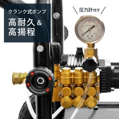ミナトエンジン式高圧洗浄機PWEシリーズ
