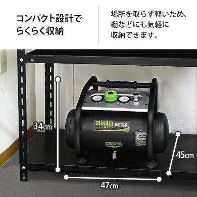 ミナト静音オイルレス型エアーコンプレッサーCP-12Si(100V/タンク容量12L)[エアコンプレッサー][r10][s50][w1200]
