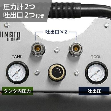ミナト静音オイルレス型エアーコンプレッサーCP-20Si(100V/タンク容量20L)[エアコンプレッサー][r10][s3-140][w1400]