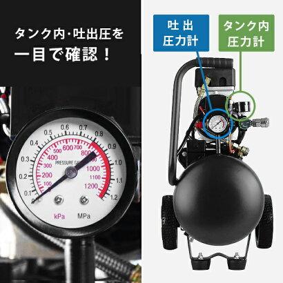 ミナトエアーコンプレッサーオイルレス型CP-301A(100V/容量30L)[エアコンプレッサー]