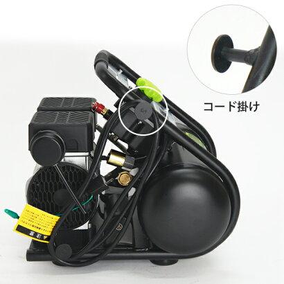 ミナトエアーコンプレッサー静音オイルレス型CP-81Si(100V/タンク容量8L)[エアコンプレッサー]