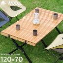 M.O.L 天然ビーチ材 ウッドロールテーブル 120 MOL-G306 [モル