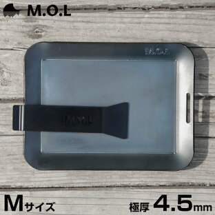 M.O.L 極厚アウトドア鉄板 M (15cm×20cm×4.5mm厚/取手&ヘラ付き/フチ有り) [MOL 黒皮鉄 ソロキャンプ ステーキ 焼肉 バーベキュー BBQ]の画像