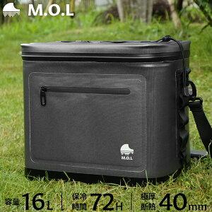 M.O.L 完全防水型ソフトクーラーバッグ S 16L MOL-CS13 [ソフトクーラーボックス 保冷バッグ キャンプ アウトドア]