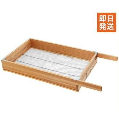 角型木枠篩(ローラー台無し)[砂利・園芸用土ふるい木製ふるいフルイ]