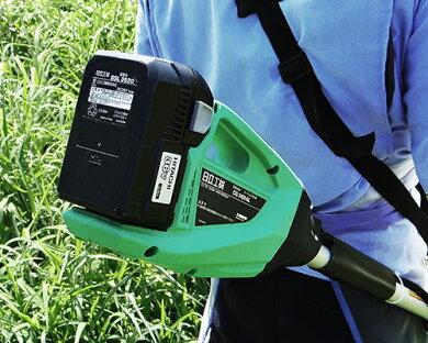 日立工機伸縮式コードレス刈払機CG36DAL(2LBC)《ナイロンカッター付き5点セット》[充電式草刈機草刈り機]