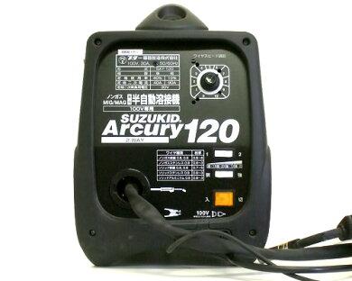 スズキッド半自動溶接機アーキュリー120SAY-120《ワイヤー1巻付き》