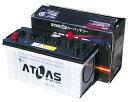 【送料無料】ATLASバッテリー ATLAS-120E41R
