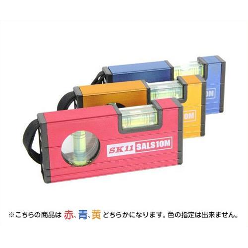 藤原産業『SK11アルミレベル100メタル(SALS10M-3M)』