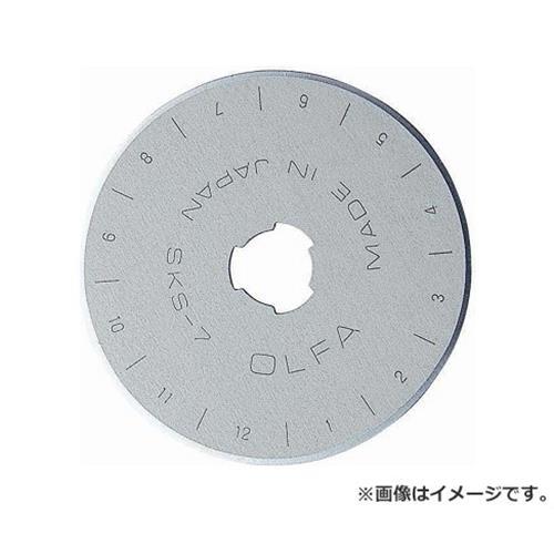 メール便可 オルファ(OLFA)円形刃45mm替刃4901165101501 金切鋏カッターオルファカッター