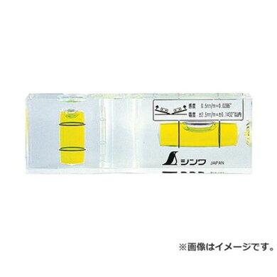 シンワミニレベル平型D76046[大工道具測定具アルミ水平器4960910760462][r11][s11]