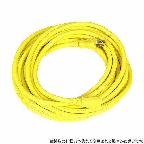 KOWA延長コード12A×10mFW083-10キイロ4580138480838 電工ドラム・コード延長コード10M