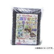 日本マタイ ブラウン 4989156011244