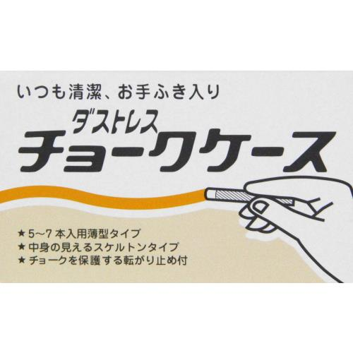 【メール便可】ダストレスチョークケースDC-CK-BU4904085161044[墨つけ・基準出し建築用チョーク][r13][s1-000]